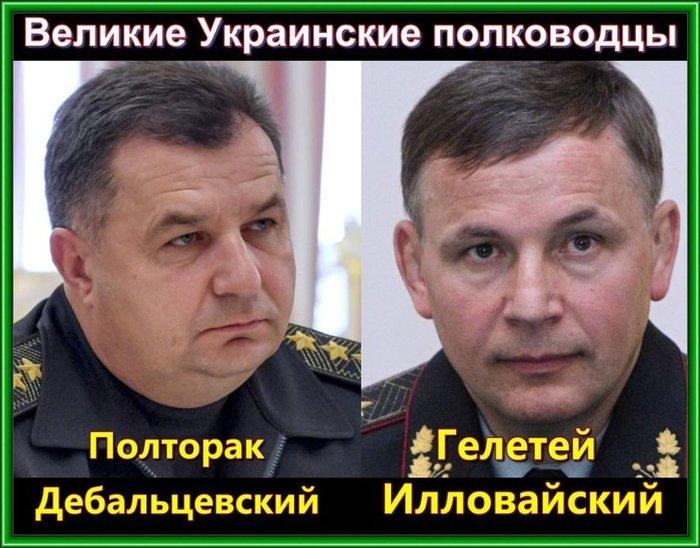Война на Донбассе - часть масштабного плана РФ по дестабилизации Запада, - Моравецкий - Цензор.НЕТ 7996