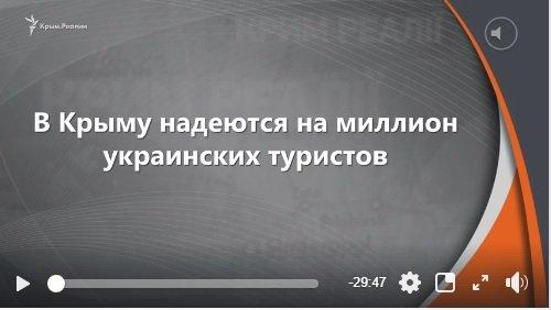 Добываемого в оккупированном Крыму газа не хватит для работы новых ТЭС на турбинах Siemens, - экс-министр ЖКХ АРК Порицкий - Цензор.НЕТ 5504