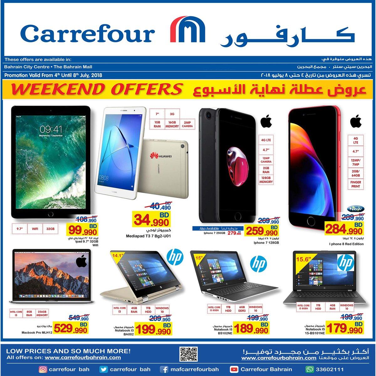 Carrefour Bahrain on Twitter: