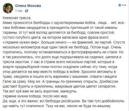 Соратник Саакашвілі вирішив іти у президенти України - Цензор.НЕТ 6208