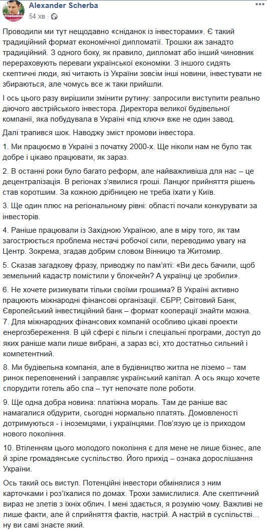 """""""Укрзализныця"""" изменила маршрут около 20 пассажирских поездов из-за схода 14 грузовых вагонов в Одесской области - Цензор.НЕТ 2685"""