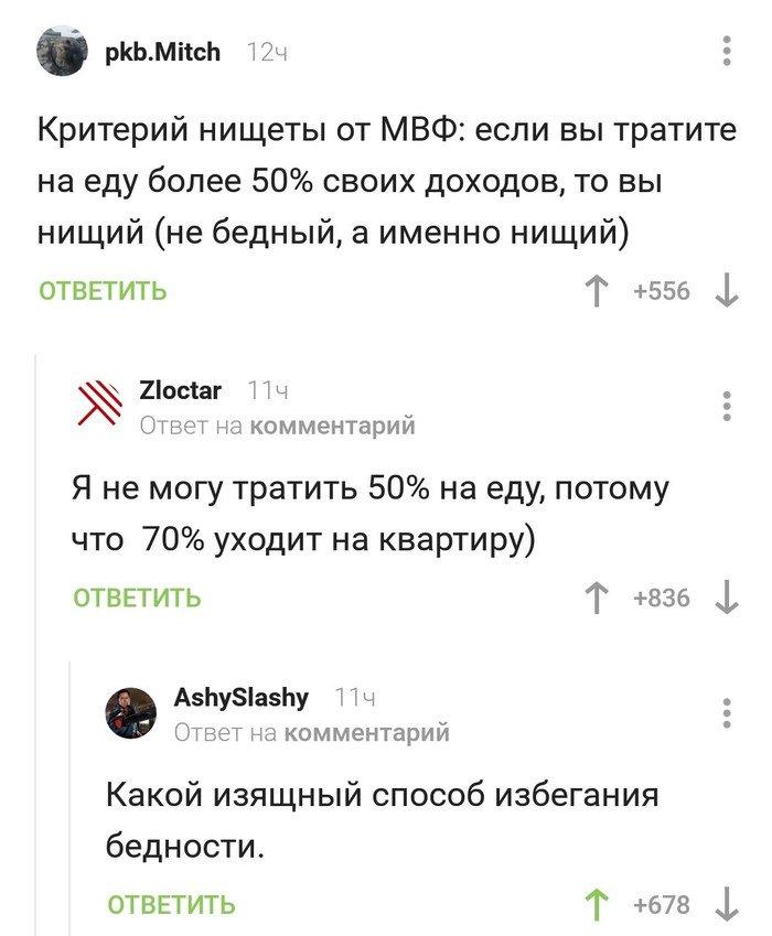 """Обіцянка-цяцянка: 3 липня 2015 року Порошенко пообіцяв особисто показати, хто """"кришує"""" незаконний видобуток бурштину - Цензор.НЕТ 4578"""