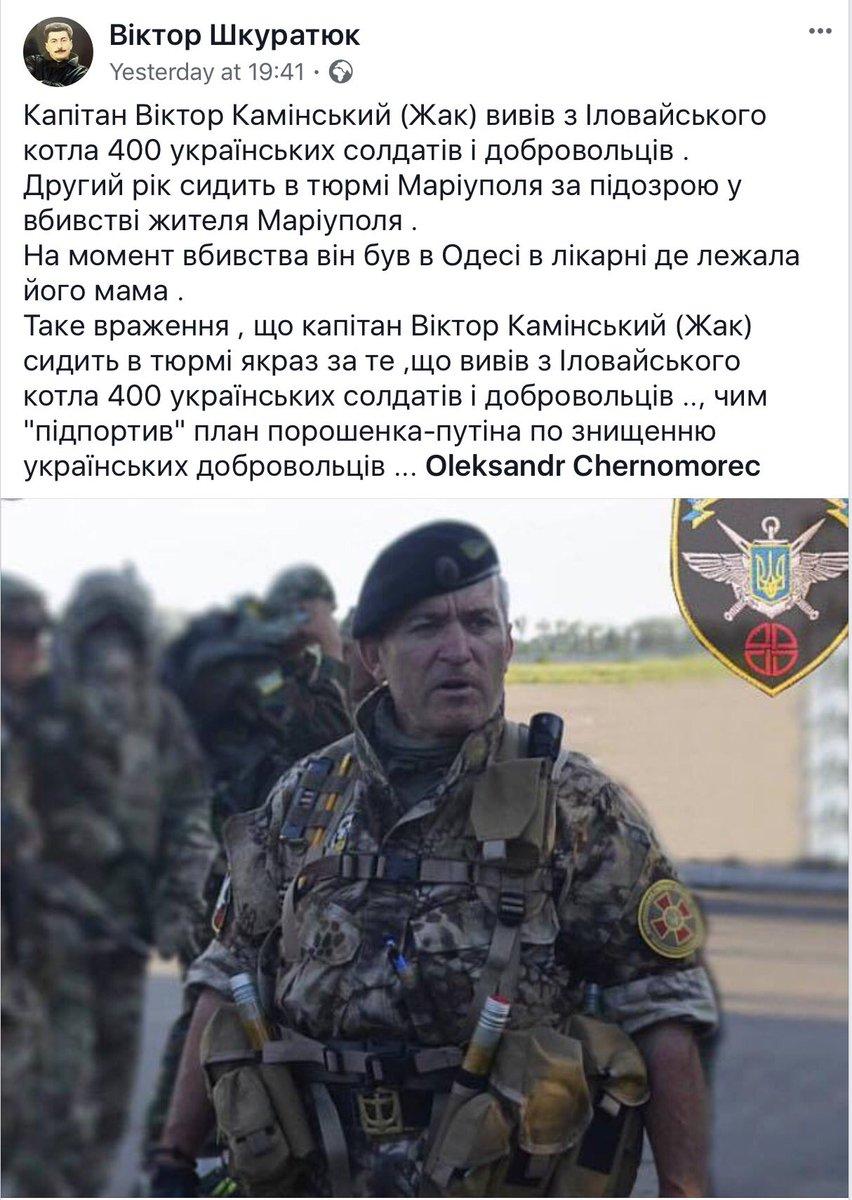 Украинский политузник Клых находится в психиатрической больнице в Магнитогорске, чувствует себя лучше, - правозащитница Щур - Цензор.НЕТ 3449