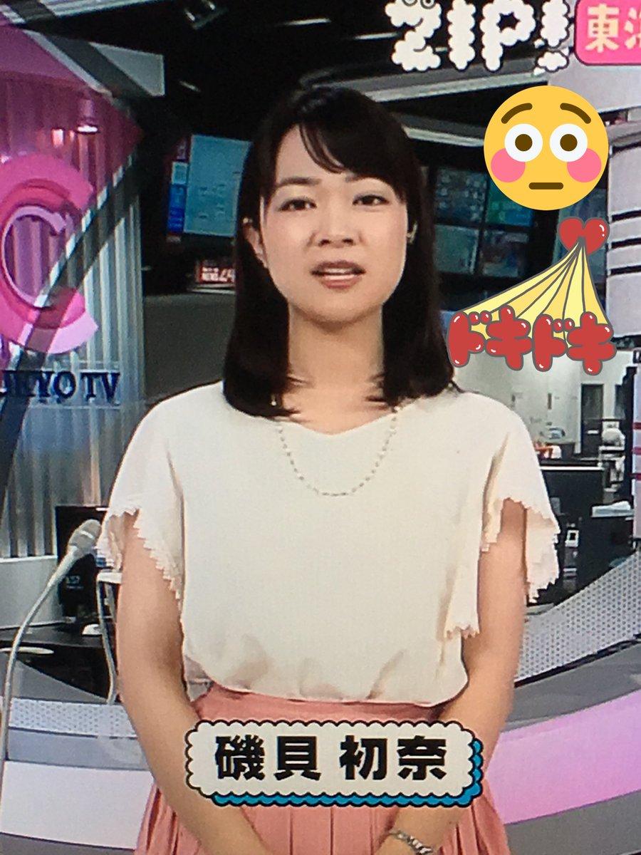 テレビ 中京 望月 アナ