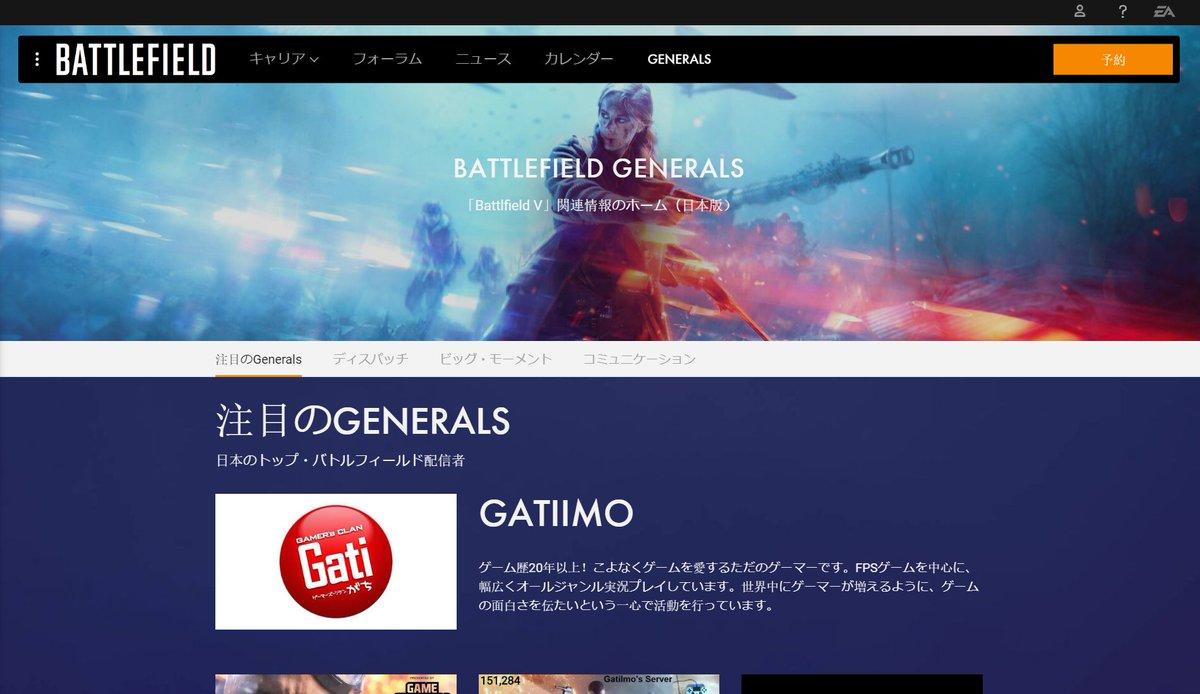 Battlefield Vに関する画像3