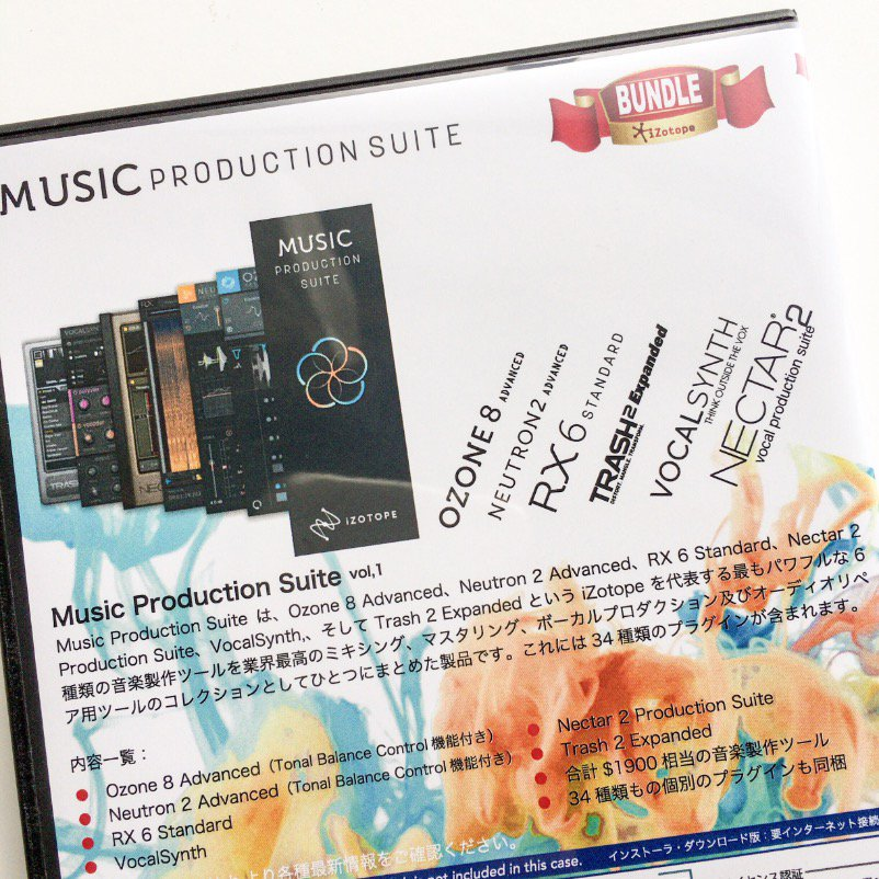 MusicProductionSuite hashtag on Twitter