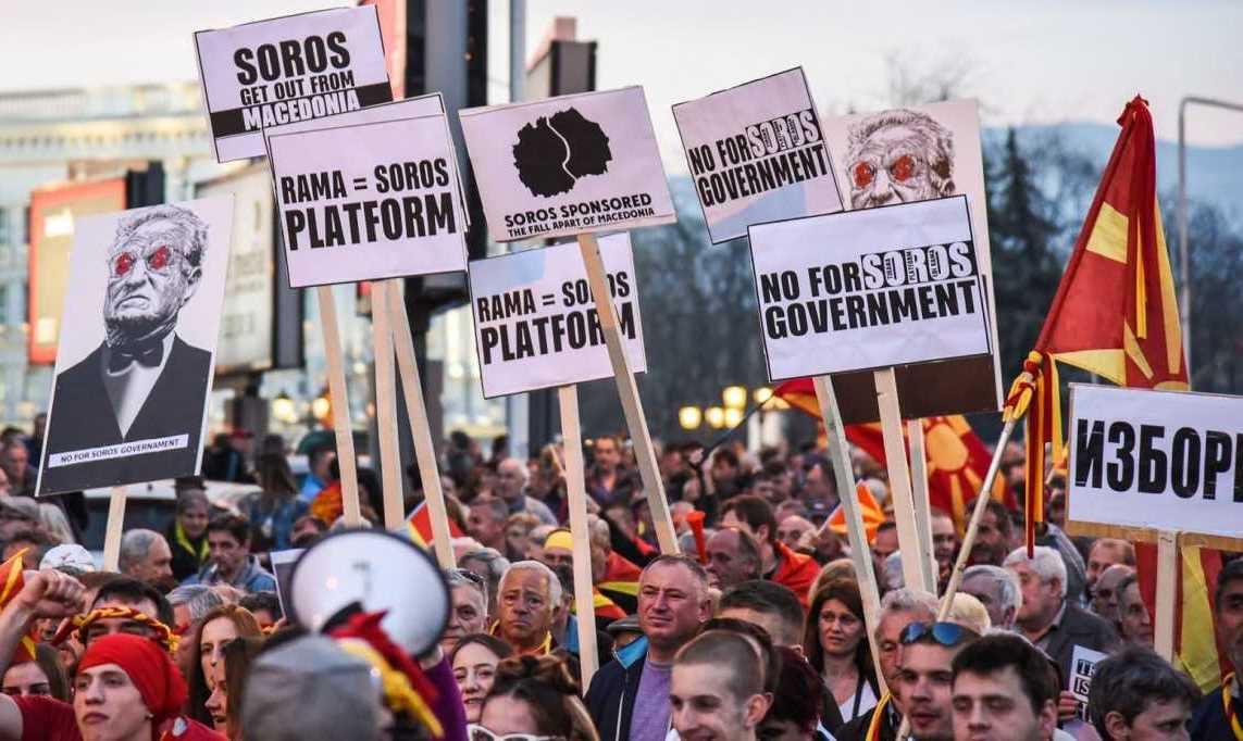 Soros Collusion in Macedonia