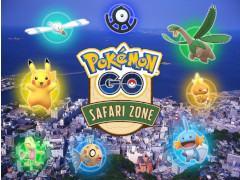 「ポケモンGO」,神奈川県横須賀市にてリアルイベントを実施。2018年8月29日より日本では見られない特別なポケモンが会場内に登場 #PokemonGO #ポケモンGO