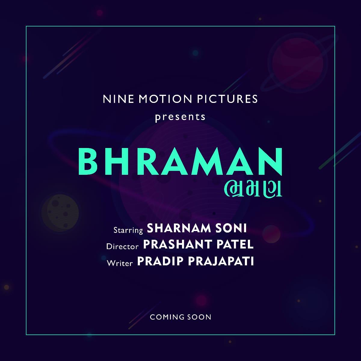 bhraman hashtag on Twitter