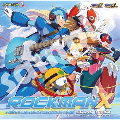 ロックマンX アニバーサリーコレクション サウンドトラックに関する画像4