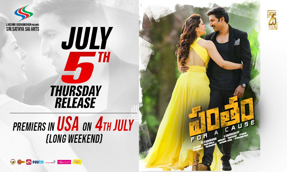 #Pantham (UA 145) From Tomorrow worldwide!  https://t.co/XReIkU48c4  #Gopichand25 #PanthamFromJuly5th https://t.co/791vD8uKTM