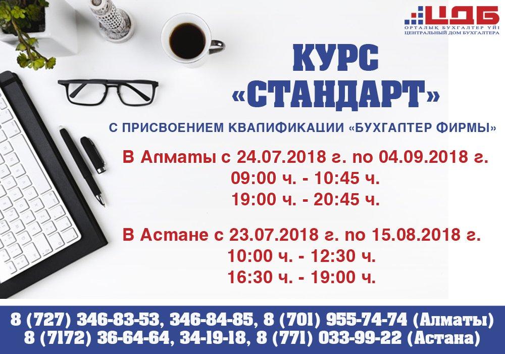 Работа бухгалтер на дому в москве вакансии з п у бухгалтера в ип