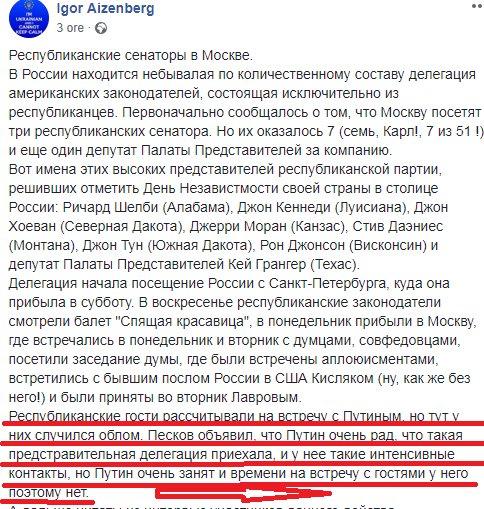 Лукашенко запевнив Трампа, що Білорусь залишається надійним партнером США в міжнародних стратегічних питаннях - Цензор.НЕТ 3917