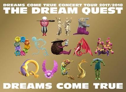 DREAMS COME TRUE CONCERT TOUR 2017/2018 -THE DREAM QUEST-に関する画像11