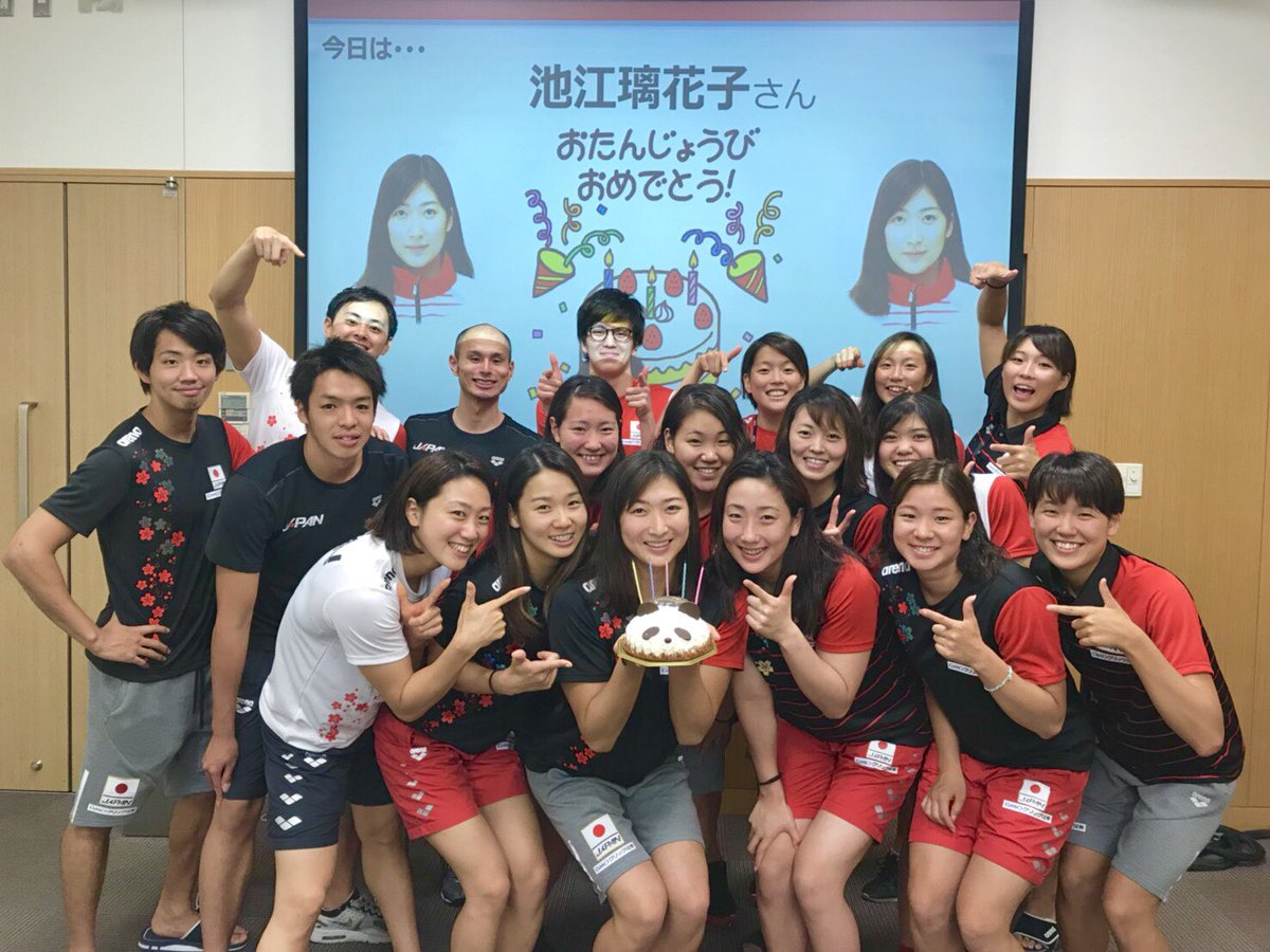 沢山のお祝いメッセージありがとうございます😌❤️ ミーティング後にみんながお祝いしてくれました✨ まずは夏の #パンパシ水泳 #アジア大会 でしっかり結果を出せるように頑張ります! #トビウオジャパン