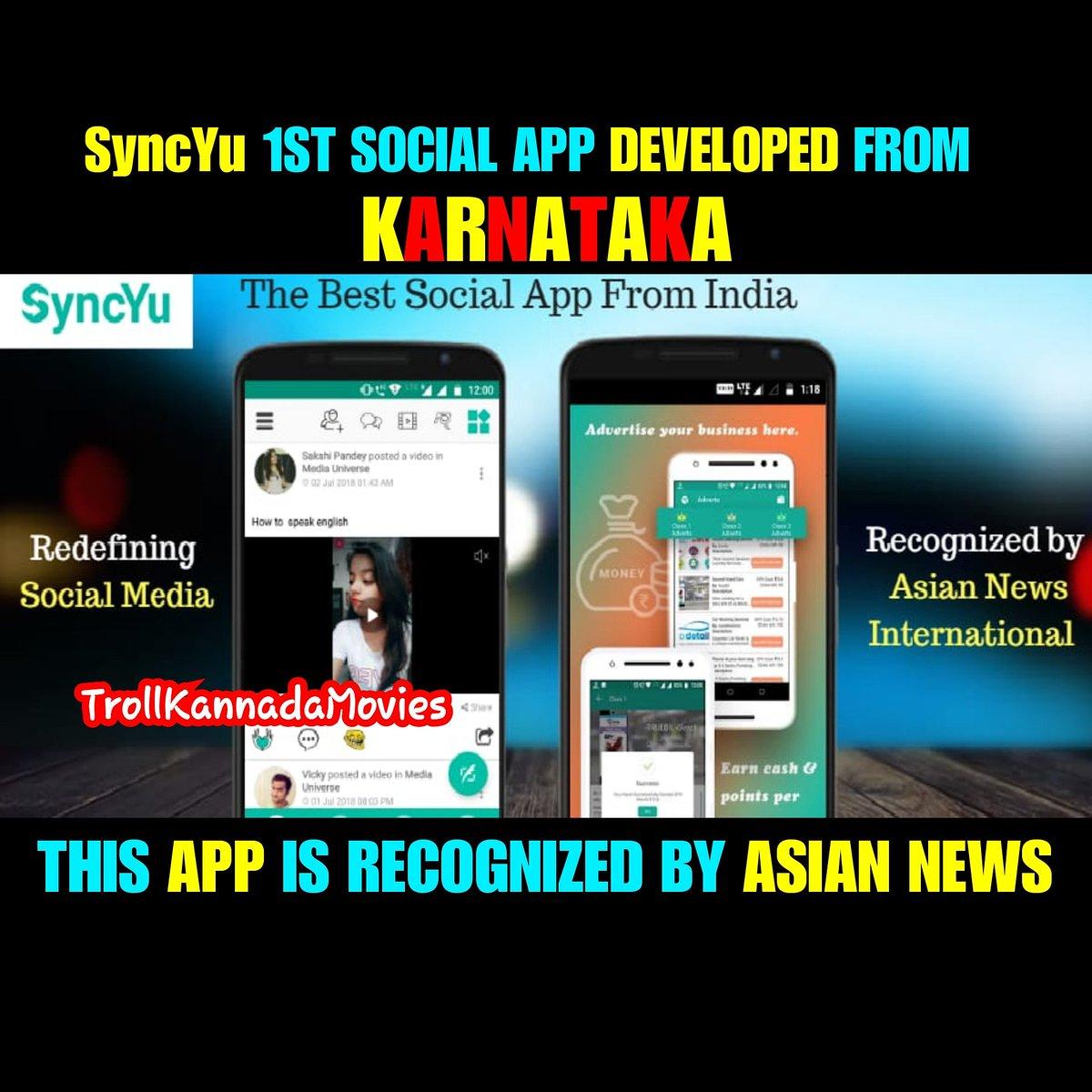 Troll Kannada Movies on Twitter: