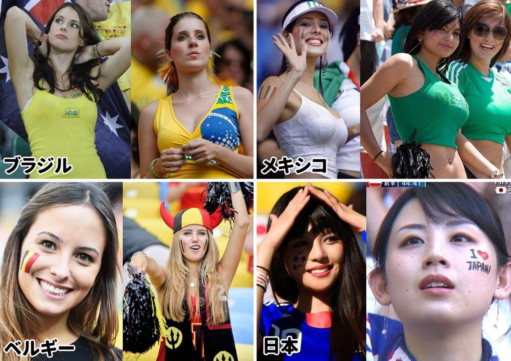 日本だって負けていない!W杯ベスト16の美女サポーター集が素晴らしいwww