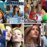 日本だって負けていない!W杯ベスト16の美女サポーター集が素晴らしい!