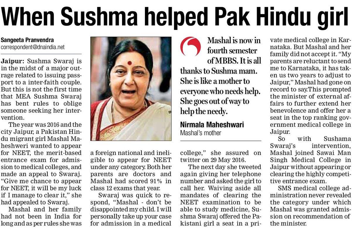 Sushma Swaraj, Reasons Why Sushma Swaraj Was The Real People's Leader & The Politician Beyond Politics!