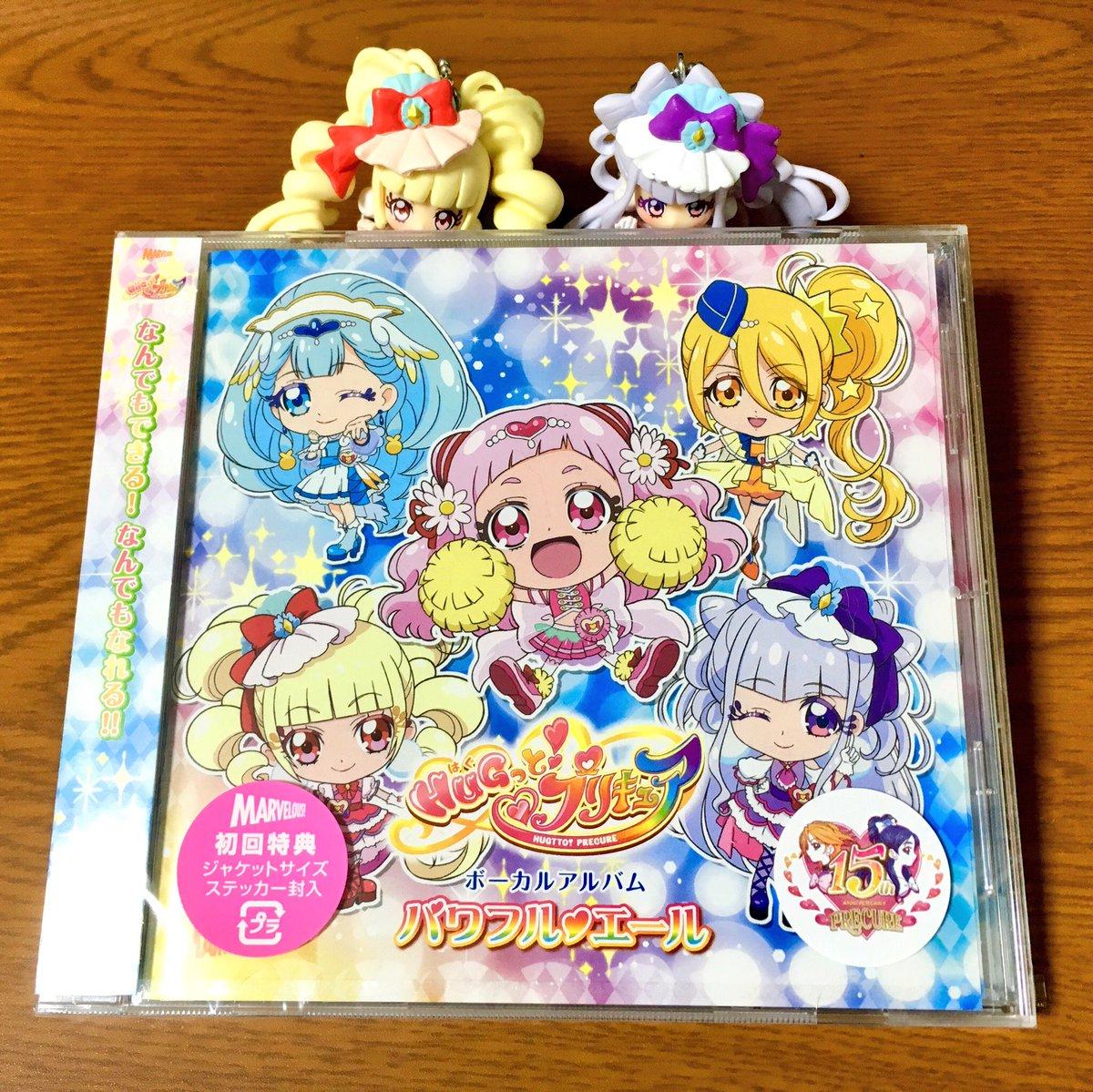 HUGっと! プリキュアボーカルアルバムパワフル♥エールに関する画像12