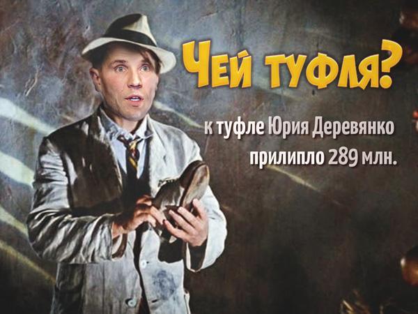 Соратник Саакашвілі вирішив іти у президенти України - Цензор.НЕТ 5813
