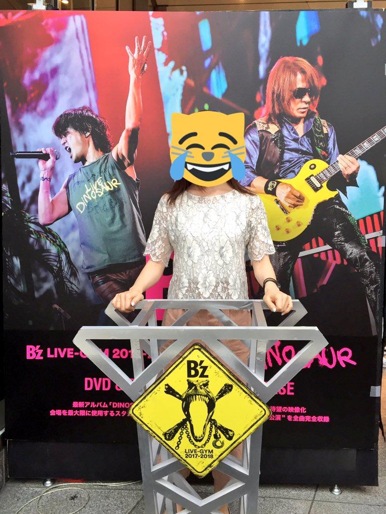 ねえ渋谷のスクランブルど正面だったんだけどなんの公開処刑()