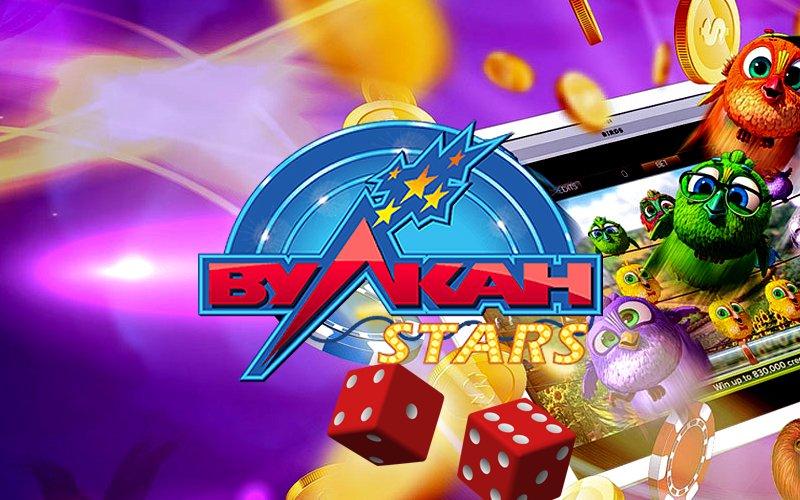 Онлайн казино 2