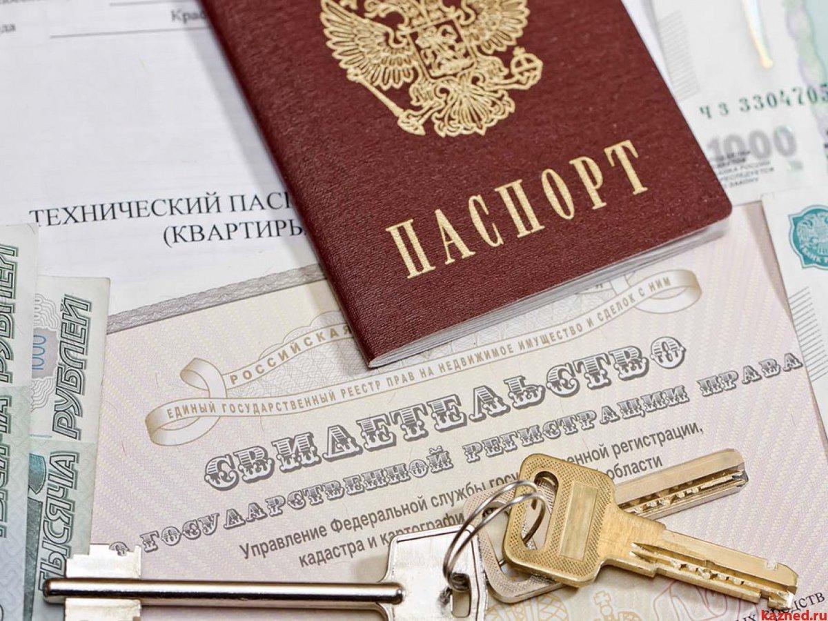 нужно ли регистрировать право собственности на квартиру по договору дарения