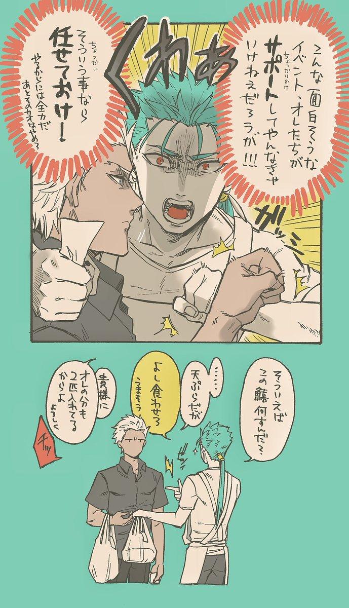 えみご7話〜オレ達が行かなくてどうする編〜