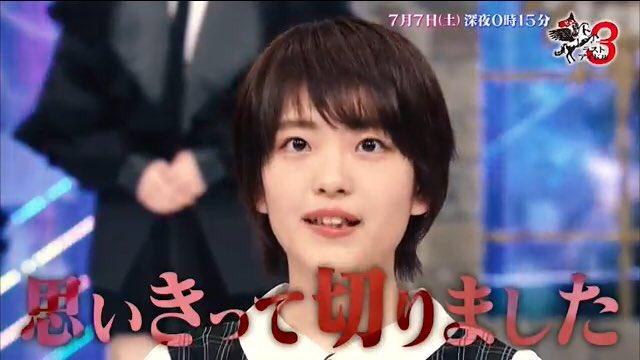 「加藤ひまり ラストアイドル」の画像検索結果