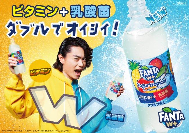 Tokyo Treat On Twitter New Fanta Flavor Alertlater This Month