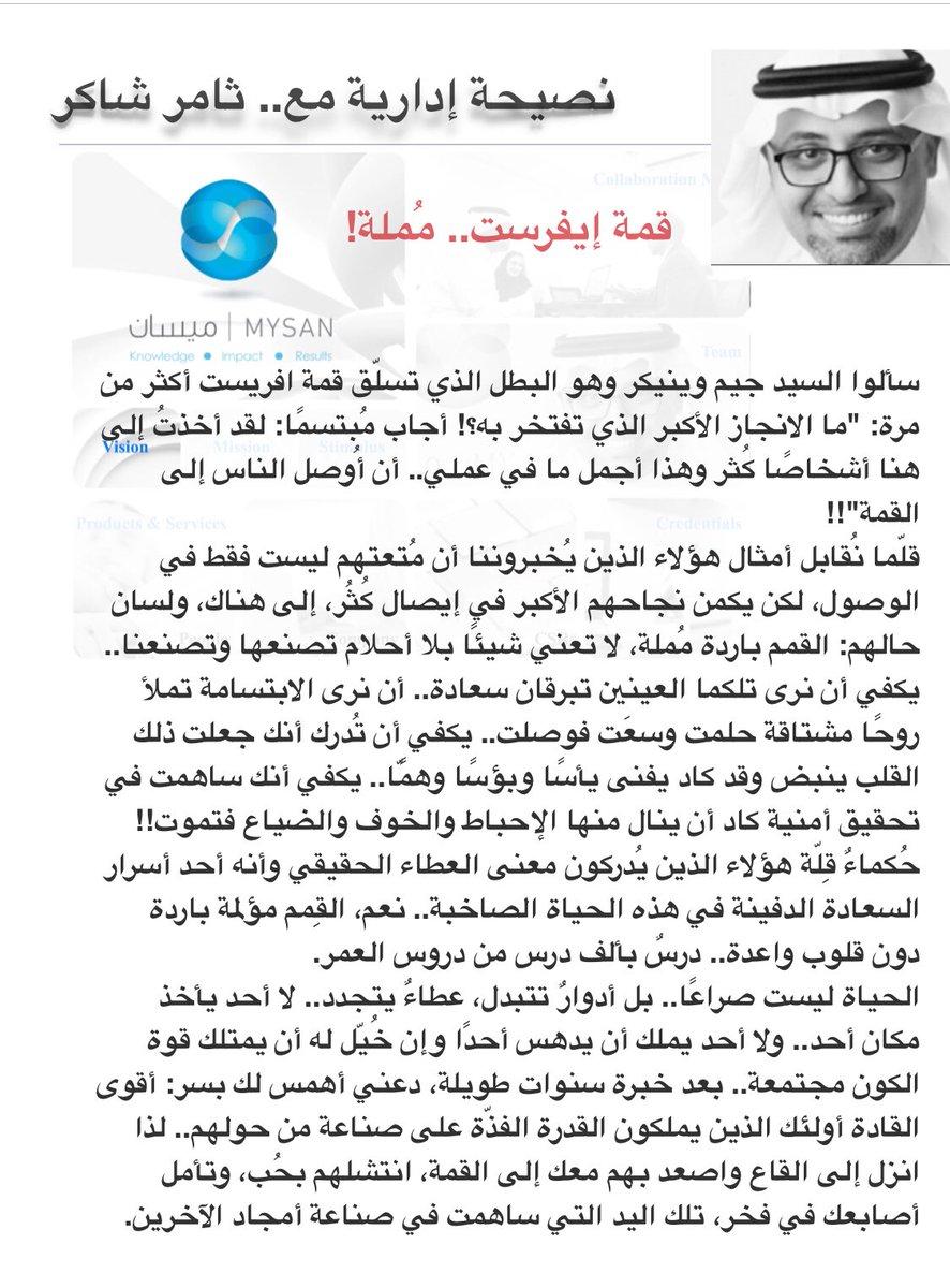 2bd1e59b6 Alaa Metwally | آلاء (@Alaametwally) | Twitter