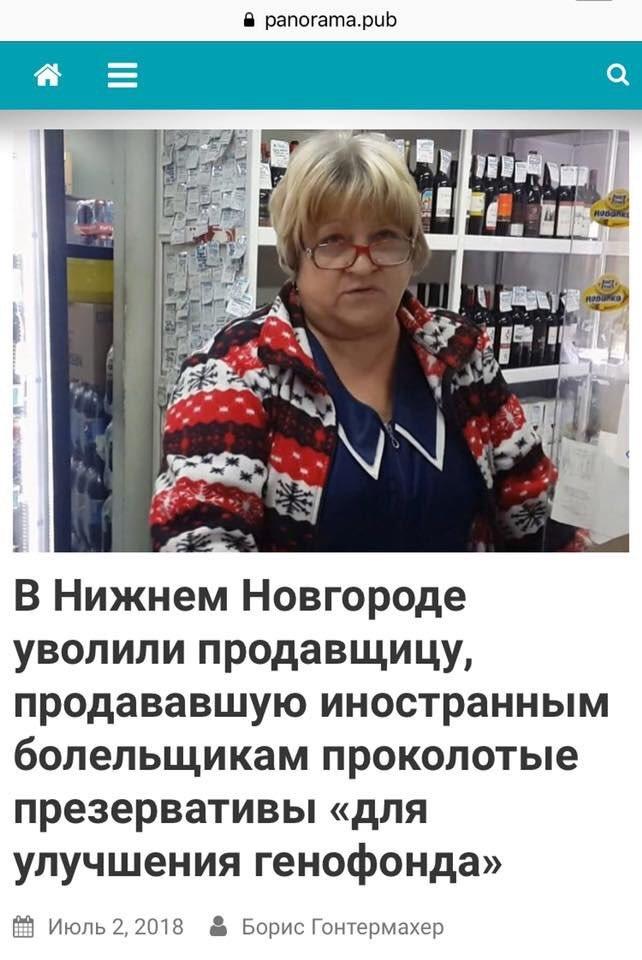 """Для Росії нема """"червоних ліній"""". Вони готові і на відкриту війну, - Порошенко - Цензор.НЕТ 6772"""