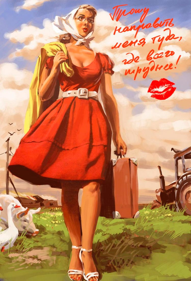 Картинки, все про женщин открытки