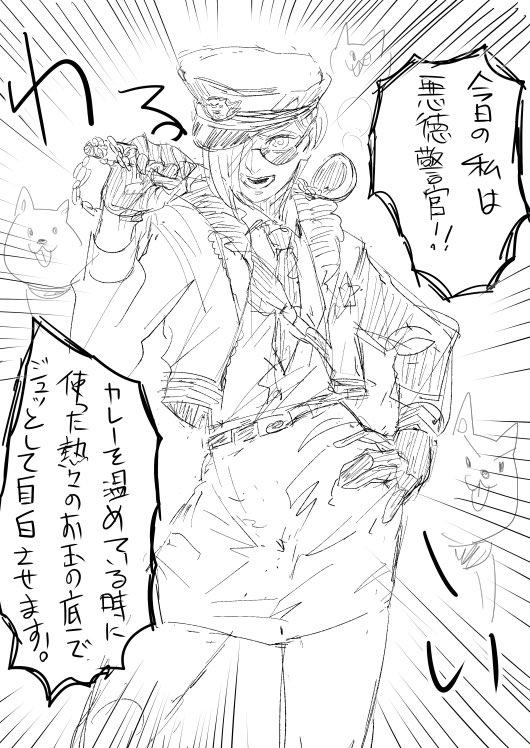 即負け2コマ。悪い()いづみちゃんと怖い顔してムラっとしてる臣くんが描きたかっただけ。オチ?知らねーよ!!