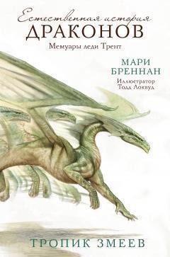 ebook женщины почвоведы биографический справочник о российских и