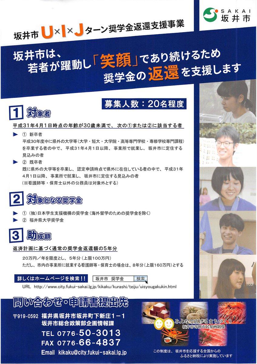 #宮崎大学 hashtag on Twitter