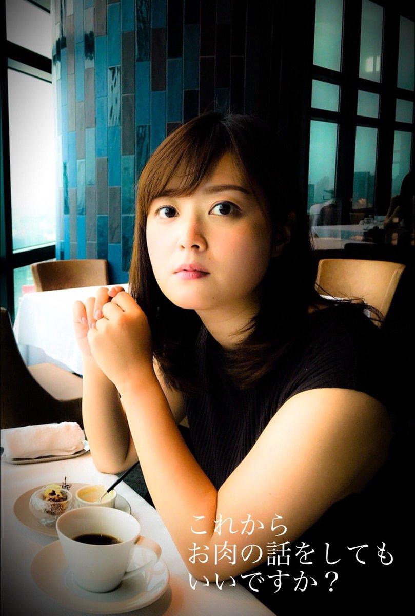 かわいい ミト 麻美