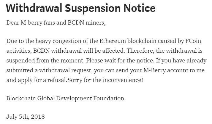 BlockCDN  description