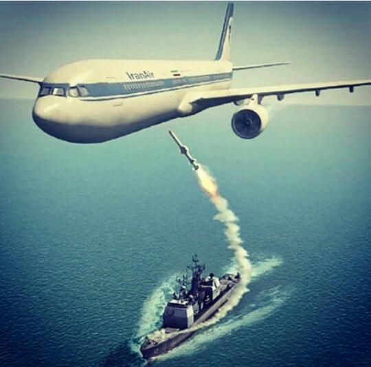 イラン航空655便撃墜事件