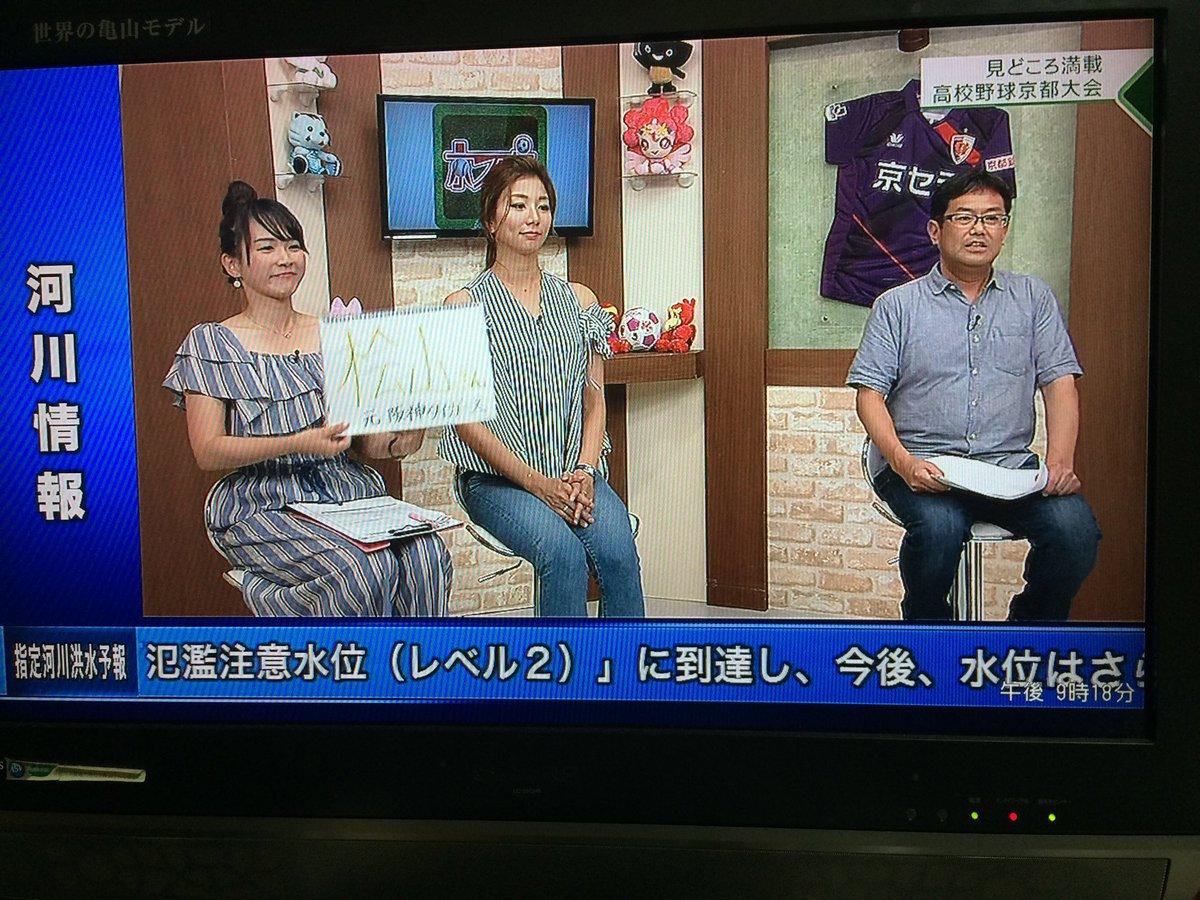 澤武博之 hashtag on Twitter