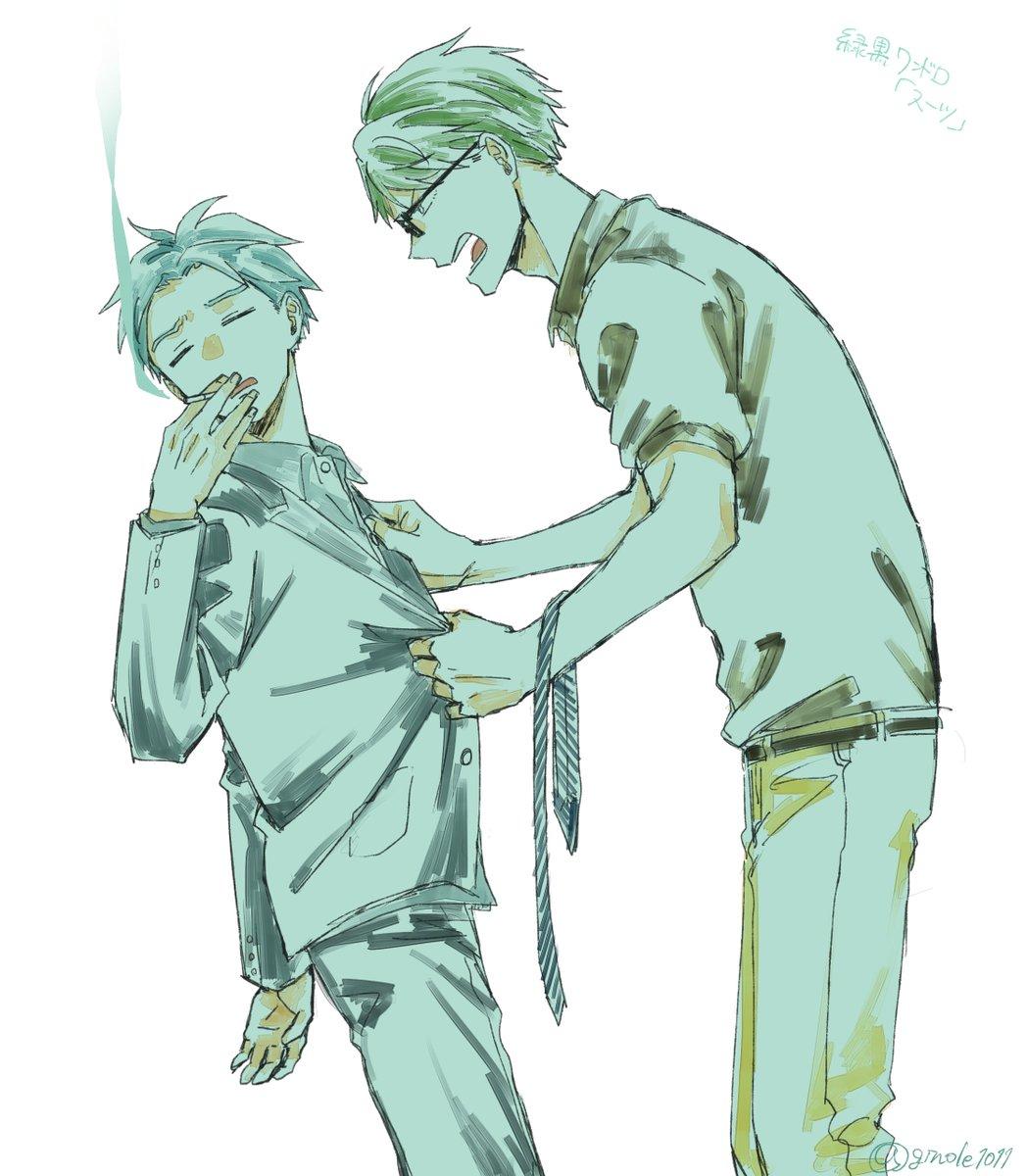 緑黒ワンドロお題「スーツ」(@yurutto_mdkr60 ) 成人済み喫煙注意 なんらかの式典に出るのめんどい黒子