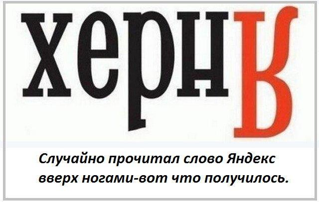 Суд ЕС снял с Андрея Клюева часть санкций - Цензор.НЕТ 264