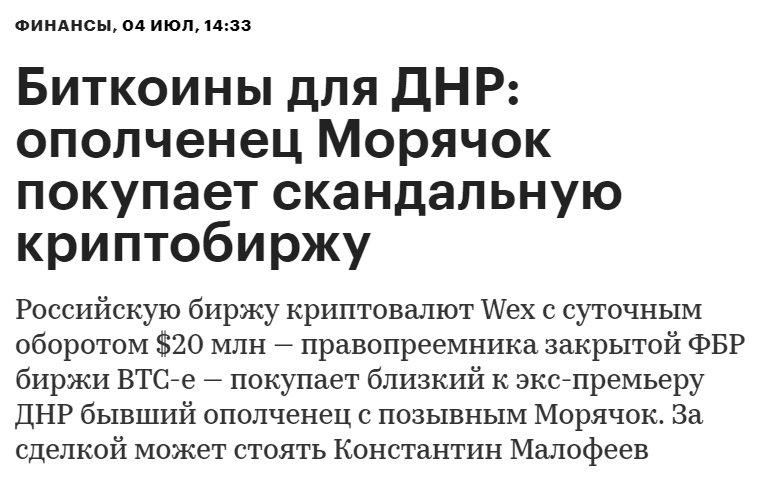 Терорист Гіркін і бойовики Ходаковського розповідають у мережі про свої злочини на Донбасі, скоєно під чуйним керівництвом кадрових офіцерів із Росії, - Казанський - Цензор.НЕТ 4396
