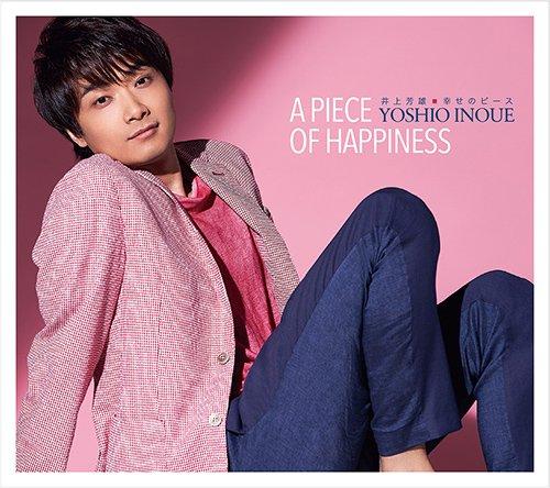 幸せのピースに関する画像9