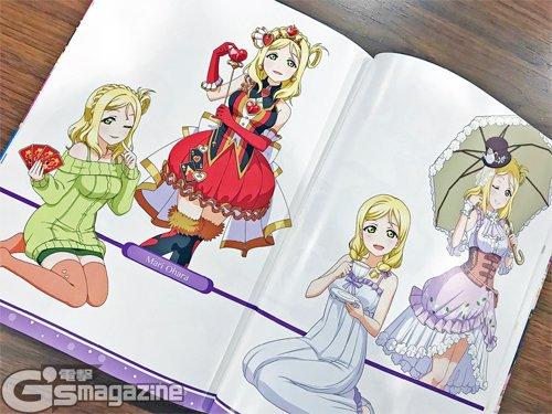 ラブライブ!スクールアイドルフェスティバル Aqours official illustration book2に関する画像12