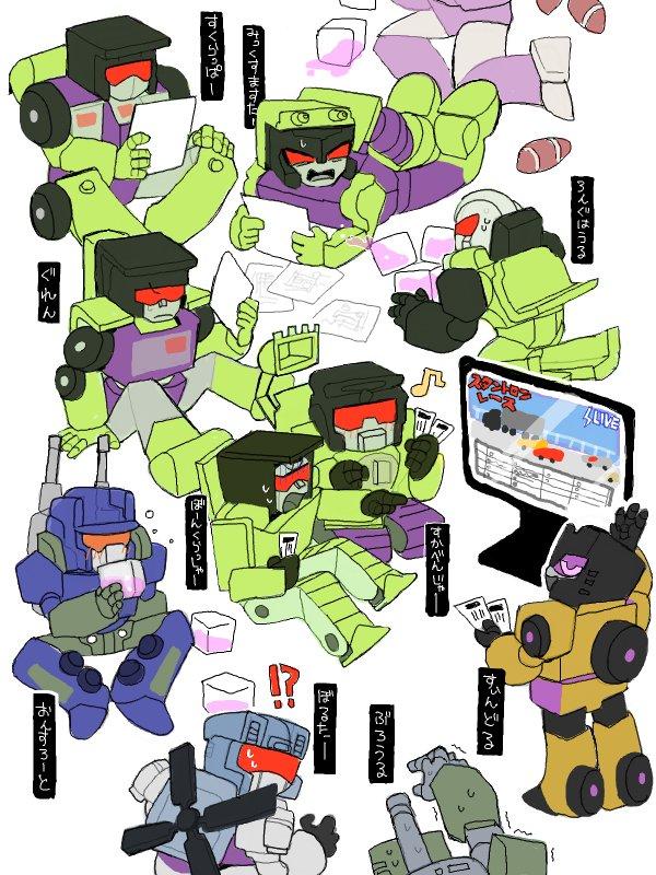 最近フォロワーさんがTFアニメ(初代)みてて嬉しいから3年前描いたやつだけど これみてD軍のみんなの名前覚えてくれよな!