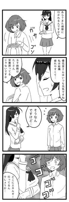 ちょ 漫画 きょく