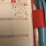 旦那の日記が面白すぎるイラストで描かれた単純な日記がもう可愛すぎ