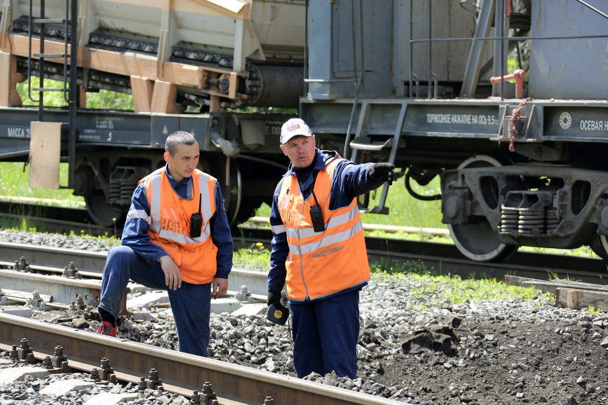 оао ржд какое место занимают составитель поездов